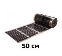 Термопленка EASTEC 50см*0,338мм*100м М=110W