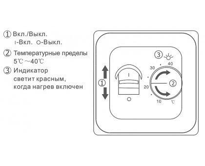 Купить Терморегулятор для теплого пола механический RTC 70.26 в Барнауле