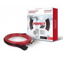 Греющий кабель Heatus PerfectJet 845 Вт 65 м комплект внутрь трубы с сальником